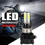 BORDAN 直流用 H4バイク用ledヘッドライト 四面発光 Hi/Lo切替タイプ H4 H6 HP7 HP8対応 冷却ファン内蔵 取付簡単 COBチップ使用 オートバイ LEDバルブ