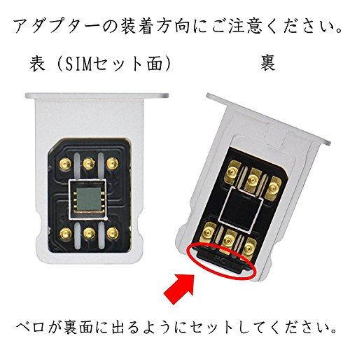 スマートキングXX 4G-LTE通信対応 docomo/au/SoftBank版 iPhone X/8/8Plus/7/7Plus/6s/6sPlus/6/6Plus/5s/5...