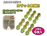 調味料入れ・食品保存用 シリカゲル 「 カラッと サラッと 110番 」 FP-292
