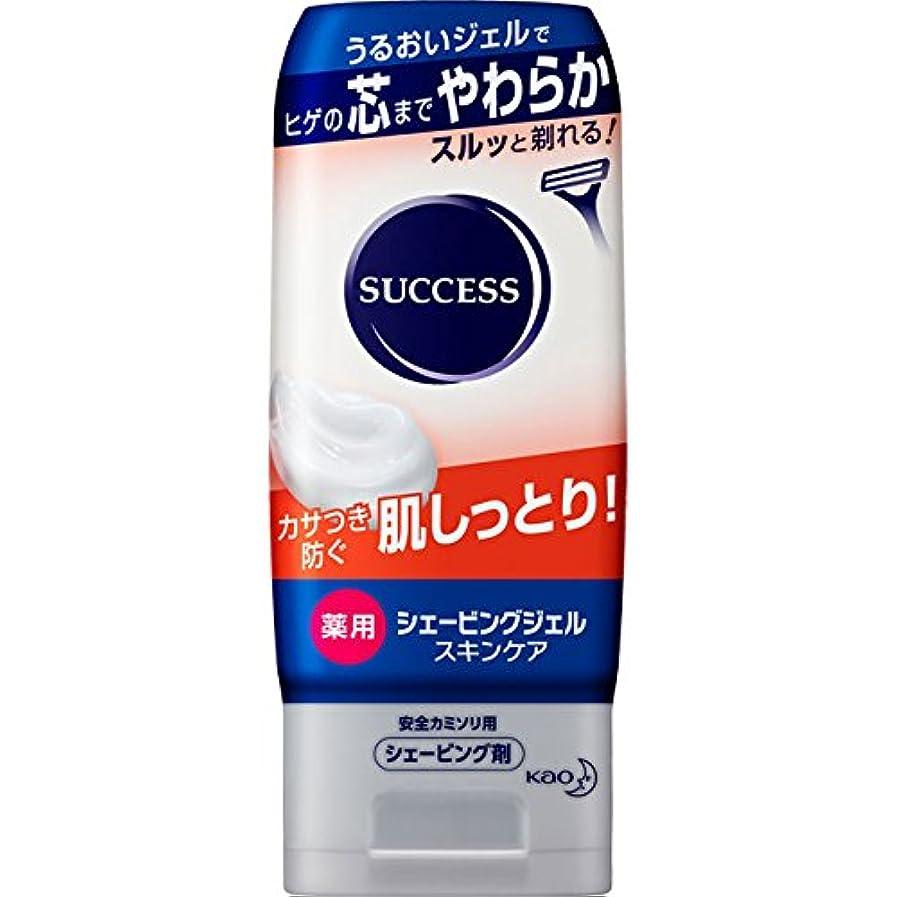 カウント芽中世の花王 サクセス 薬用シェービングジェル スキンケアタイプ 180g