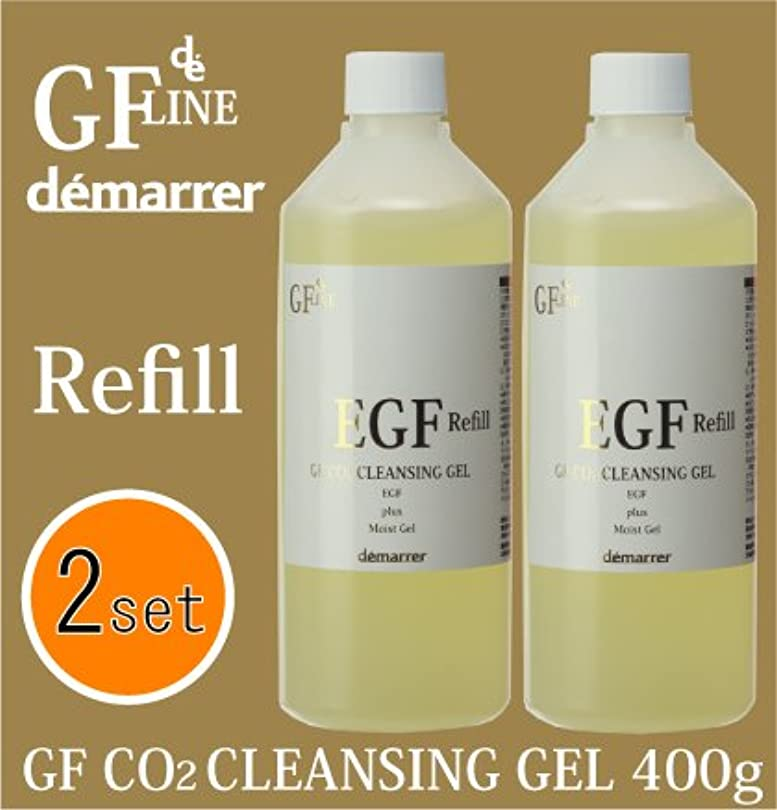 微妙前企業デマレ GF 炭酸洗顔クレンジン 400g レフィル 詰替用 2本セット