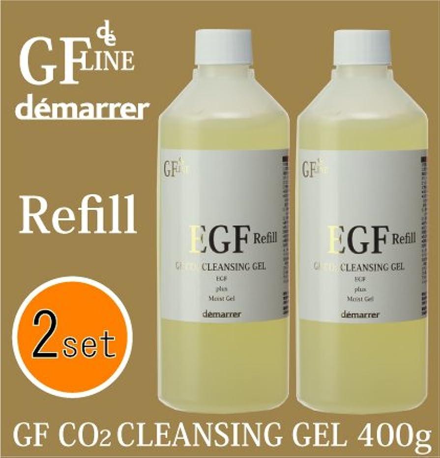 リテラシー料理見えないデマレ GF 炭酸洗顔クレンジン 400g レフィル 詰替用 2本セット
