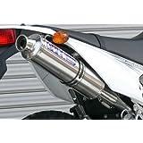 オーヴァーレーシング(OVER RACING) フルエキゾーストマフラー ステンチタン マフラー KLX125 D-TRACKER125 13-701-05