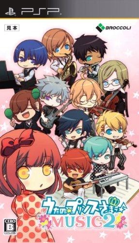 うたの☆プリンスさまっ♪ MUSIC2 通常版 - PSPの詳細を見る