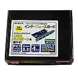 オウルテック USB3.0増設ボード 外部USB3.0×4ポート増設 PCI Express 1xインターフェースボード 1年保証 OWL-PCEXU3E4 画像