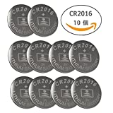LiCB 10個 CR2016ボタン電池、コイン型バッテリー、リチウムコイン電池 2シート10個セット