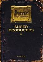 bmr レガシー:スーパープロデューサーズ (P-Vine Books)