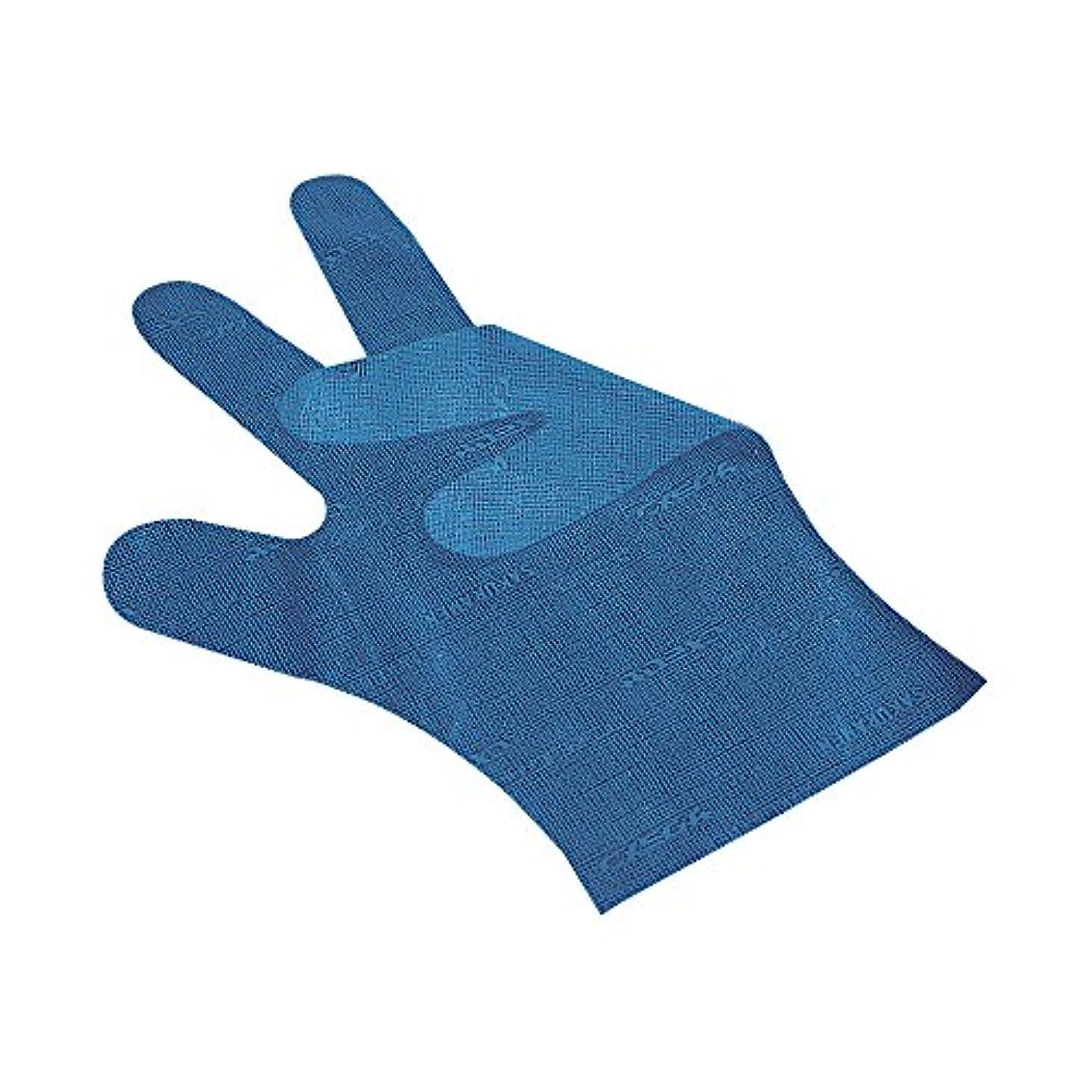 ロゴ住所浪費サクラメンエンボス手袋 デラックス ブルー L 100枚入