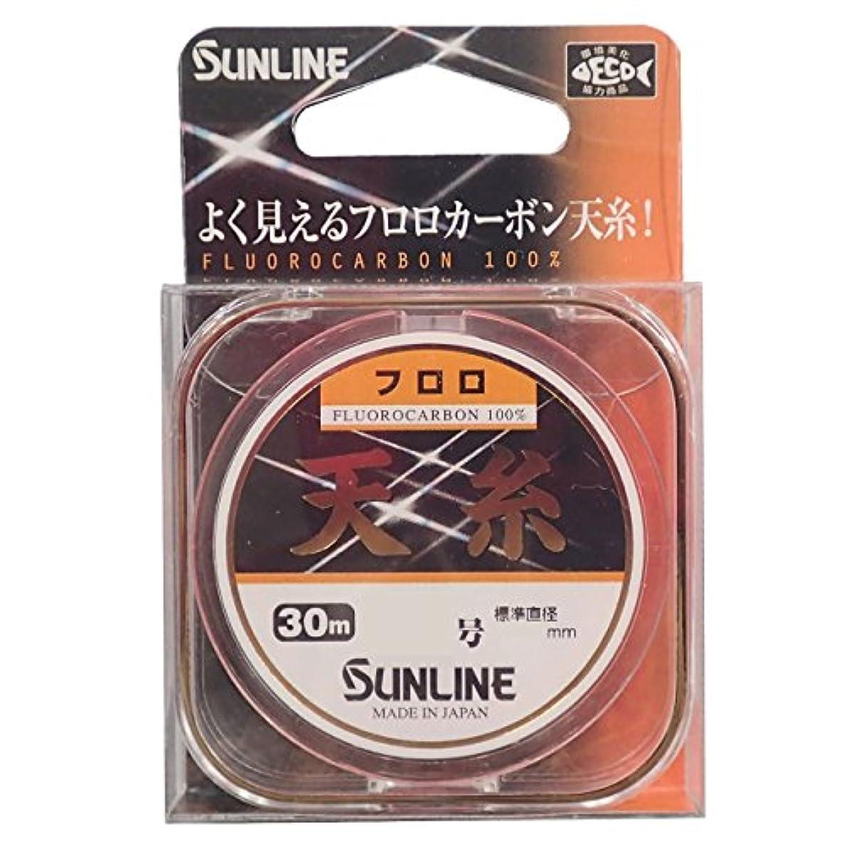 食堂フォーマットどうしたのサンライン(SUNLINE) フロロカーボンライン 天糸フロロ 30m 0.5号 マットフラッシュオレンジ