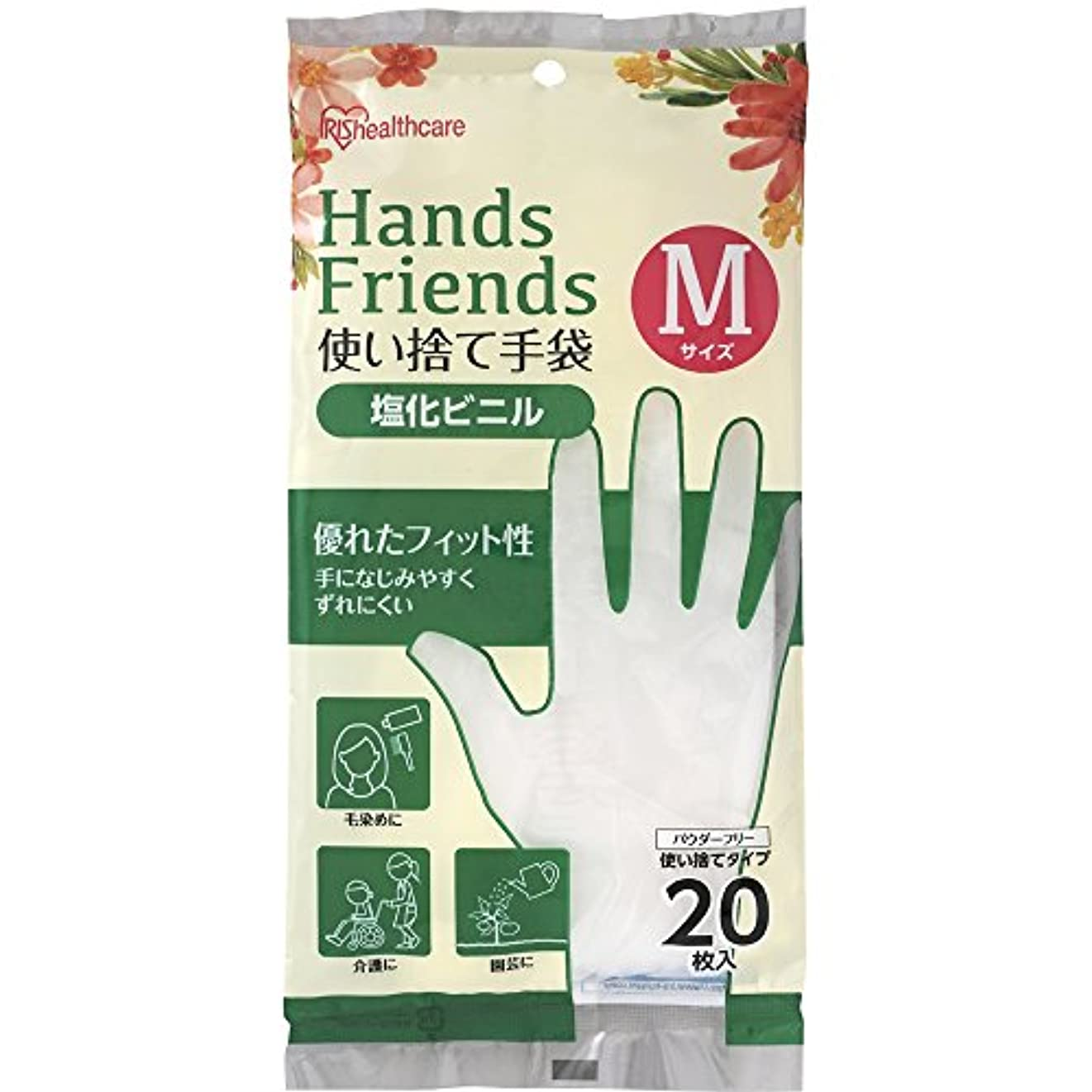 使い捨て手袋 クリア 塩化ビニル 20枚 Mサイズ PVC-20M