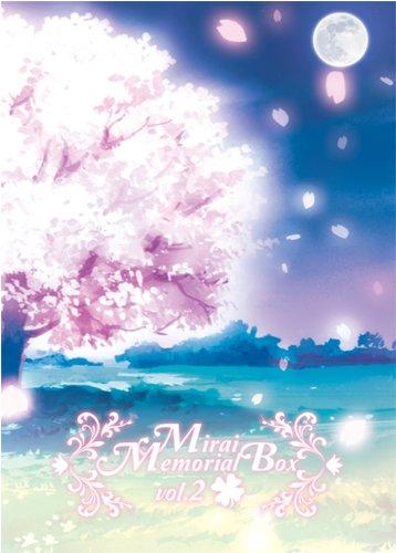 Mirai Memorial Box ~vol.2~