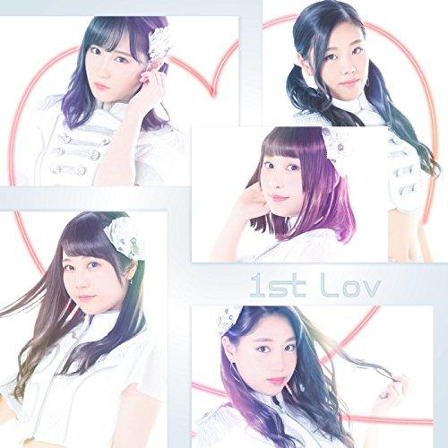 1st Lov