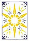 ブシロードスリーブコレクション ミニ Vol.310 カードファイト!! ヴァンガードG 『ギーゼの紋章』