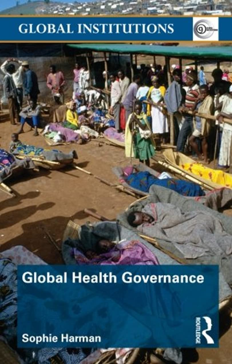 保育園起業家ブラウズGlobal health governance (Global Institutions)