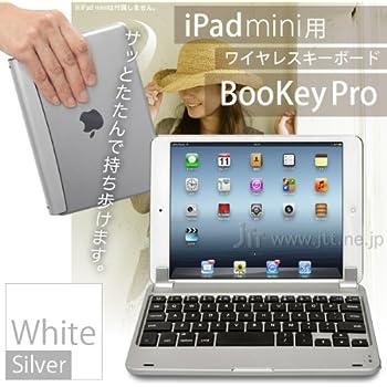 「iPad mini 用 ワイヤレス キーボード BooKey Pro ホワイト/シルバー」iPad ミニをノートパソコン感覚で使える一体型 無線キーボード・Bluetooth・iOS 6.1.3 対応・iPhone&iPad