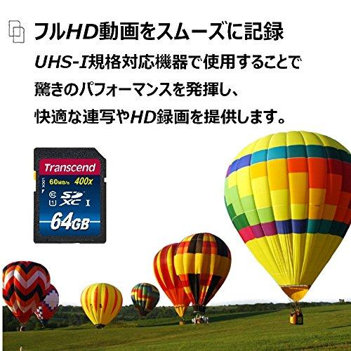 Transcend SDXCカード 64GB Class10 UHS-I対応(最大転送速度60MB/s) 無期限保証 TS64GSDU1
