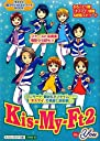 Kis‐My‐Ft2(to)You