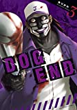 DOG END(3) (裏少年サンデーコミックス)