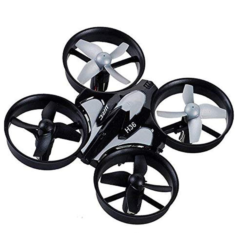 SD ワンキー リターン 機能搭載 ミニドローン 2.4G 4CH 6軸ジャイロ ヘッドレスモード ラジコン ブラック MINIDO-BK