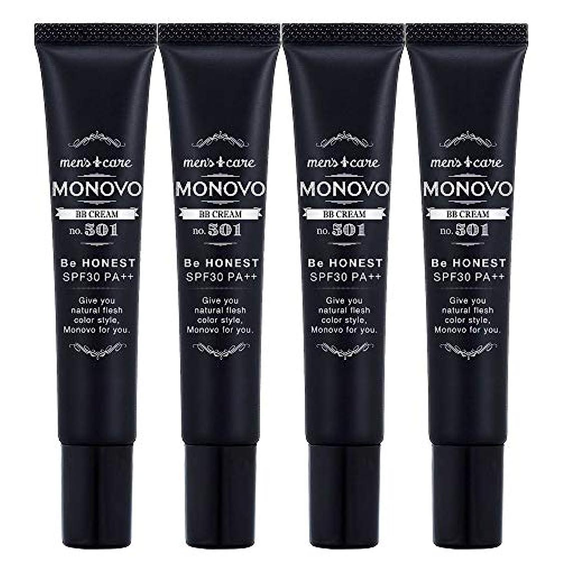 同等のまたは水平MONOVO BBクリーム メンズ コンシーラー ファンデーション効果で青髭/テカリ/肌荒れ隠し[ SPF30/PA++] 4本 80g