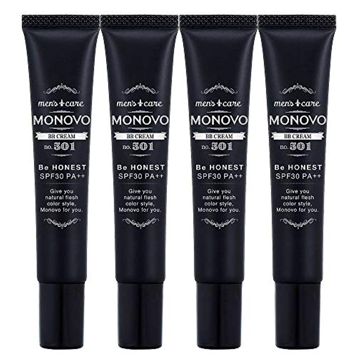 交渉する公式環境に優しいMONOVO BBクリーム メンズ コンシーラー ファンデーション効果で青髭/テカリ/肌荒れ隠し[ SPF30/PA++] 4本 80g