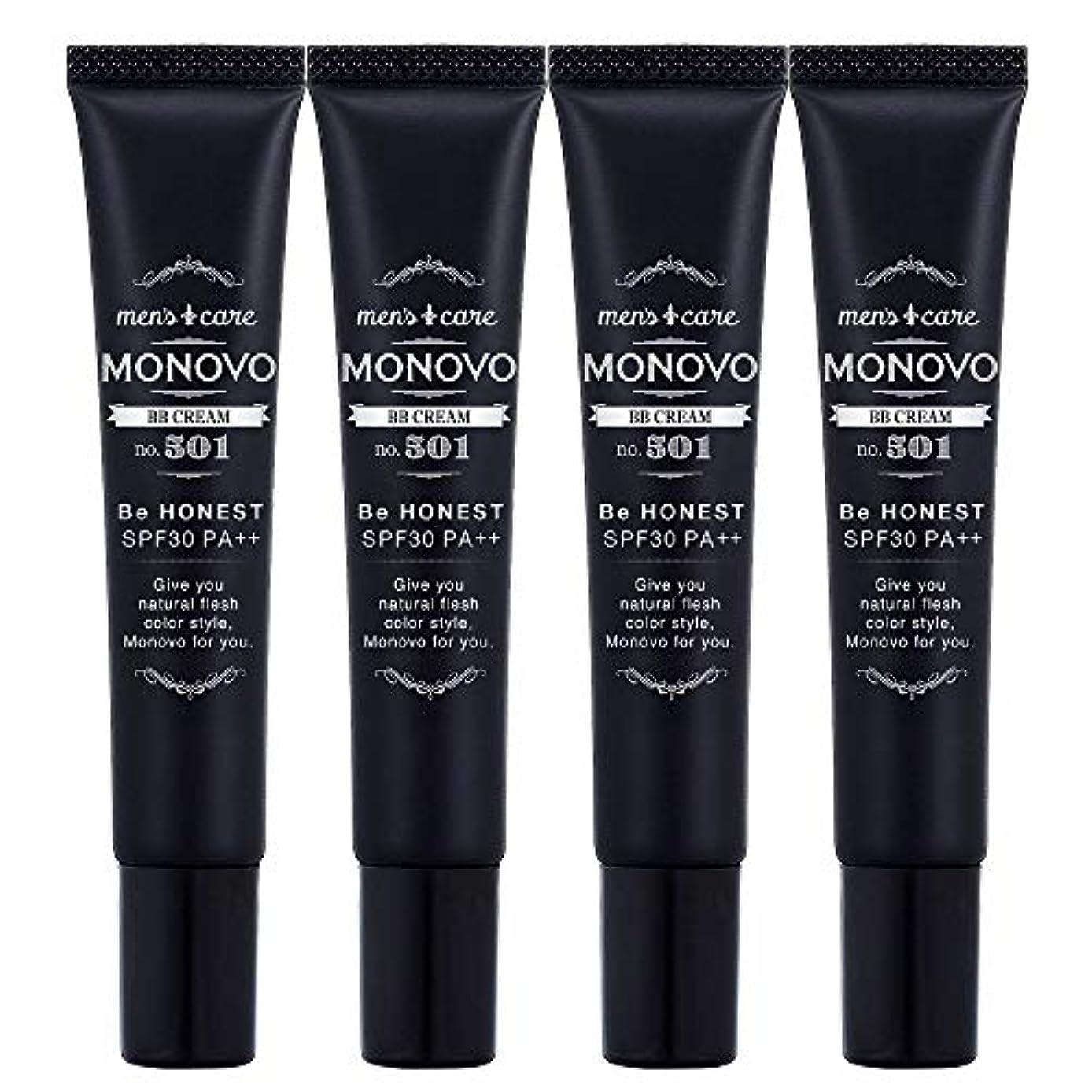 誠実活気づく一定MONOVO BBクリーム メンズ コンシーラー ファンデーション効果で青髭/テカリ/肌荒れ隠し[ SPF30/PA++] 4本 80g
