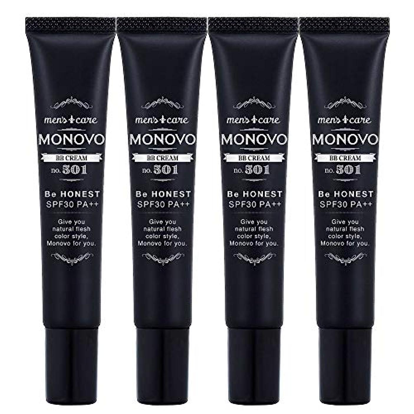 影響を受けやすいです右句MONOVO BBクリーム メンズ コンシーラー ファンデーション効果で青髭/テカリ/肌荒れ隠し[ SPF30/PA++] 4本 80g