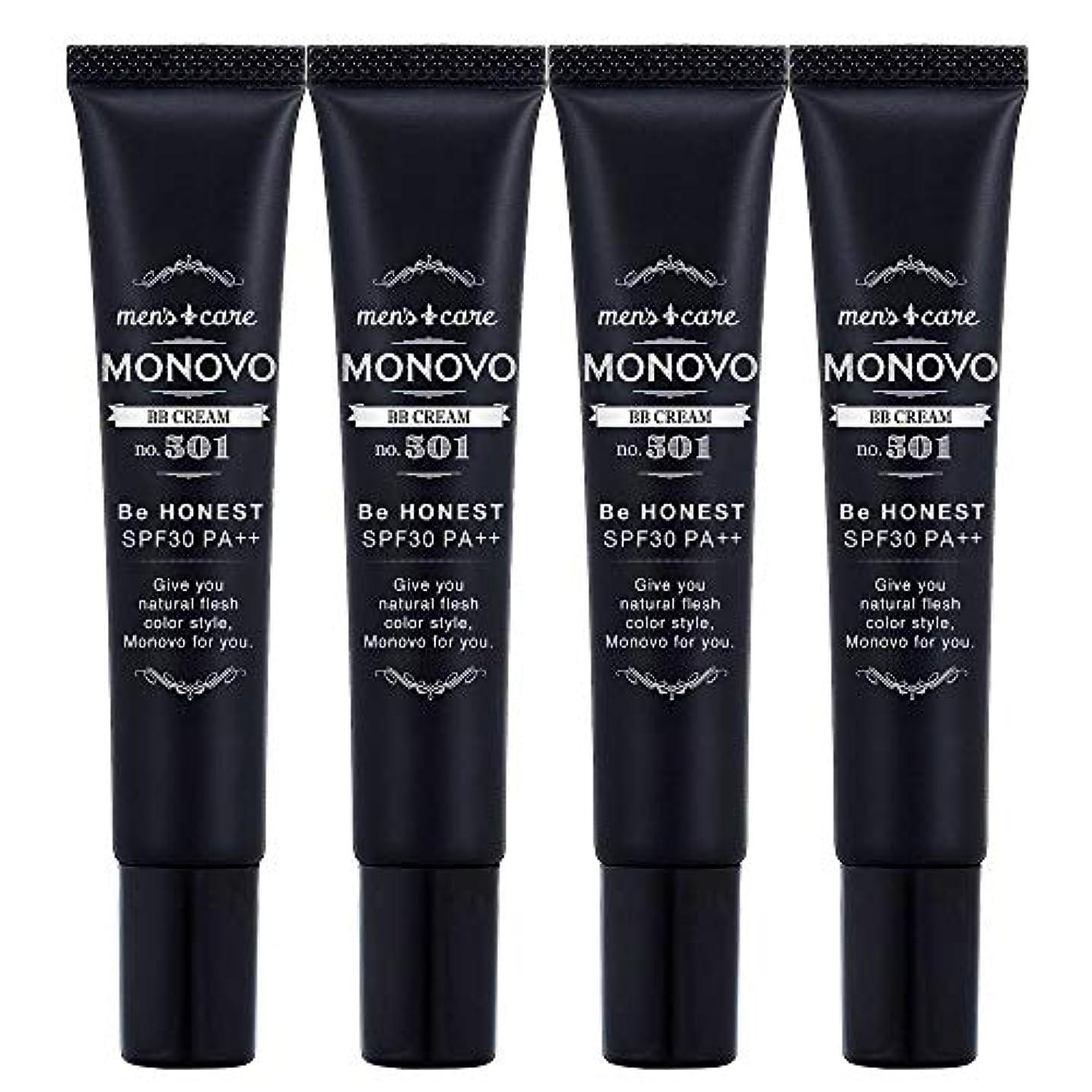 悔い改めるきちんとした知っているに立ち寄るMONOVO BBクリーム メンズ コンシーラー ファンデーション効果で青髭/テカリ/肌荒れ隠し[ SPF30/PA++] 4本 80g