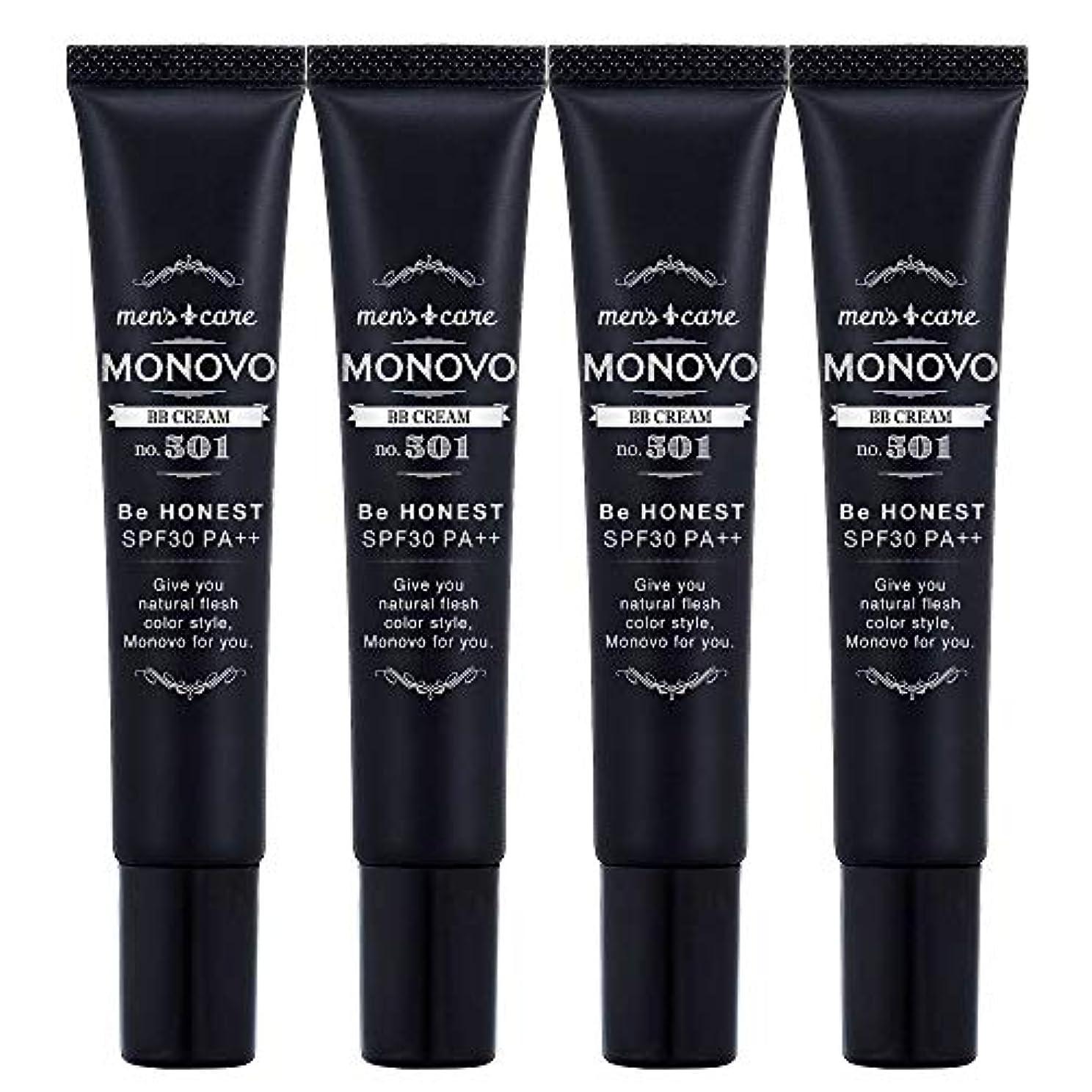 資料成功した不健康MONOVO BBクリーム メンズ コンシーラー ファンデーション効果で青髭/テカリ/肌荒れ隠し[ SPF30/PA++] 4本 80g
