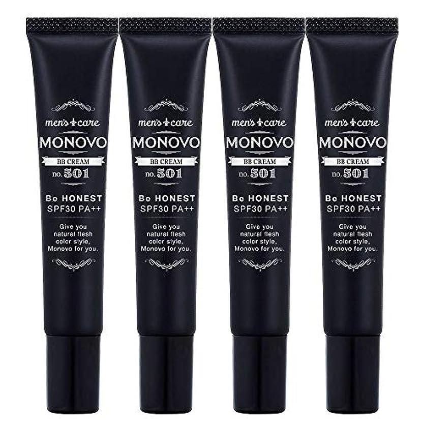 一見留まる負担MONOVO BBクリーム メンズ コンシーラー ファンデーション効果で青髭/テカリ/肌荒れ隠し[ SPF30/PA++] 4本 80g