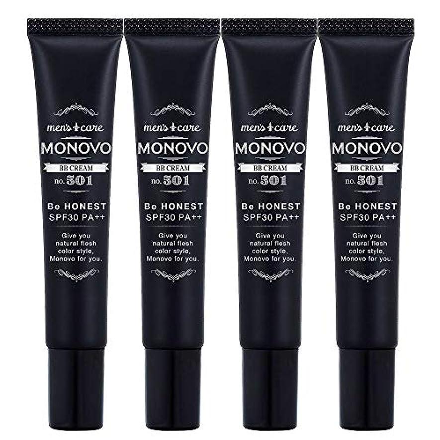 結び目無関心統計的MONOVO BBクリーム メンズ コンシーラー ファンデーション効果で青髭/テカリ/肌荒れ隠し[ SPF30/PA++] 4本 80g