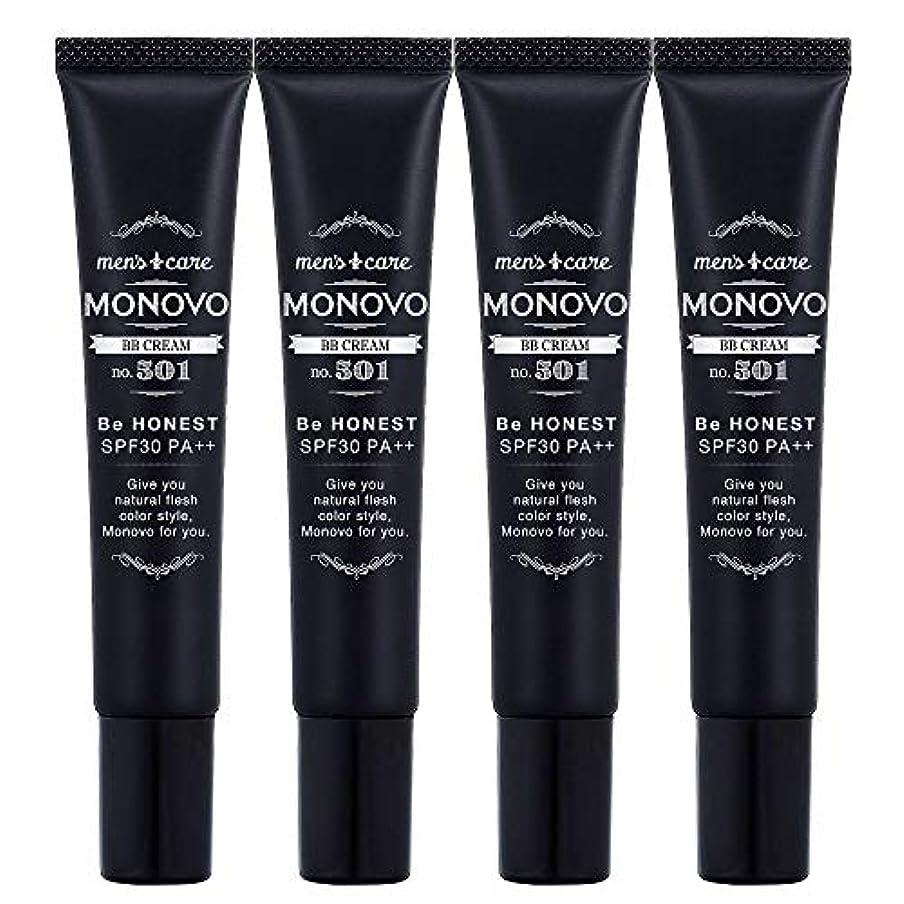 MONOVO BBクリーム メンズ コンシーラー ファンデーション効果で青髭/テカリ/肌荒れ隠し[ SPF30/PA++] 4本 80g