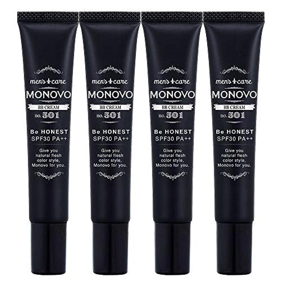 ステップガイド頭痛MONOVO BBクリーム メンズ コンシーラー ファンデーション効果で青髭/テカリ/肌荒れ隠し[ SPF30/PA++] 4本 80g
