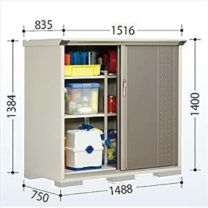 タクボ物置 グランプレステージ ジャンプ たて置きタイプ(ネット棚) GP-157CT 『追加金額で工事も可能 屋外用 小型物置 DIY向け 収納庫』   カーボンブラウン