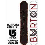 BURTON(バートン) バートン 14-15 Custom X カスタムエックス 156cm 日本正規品 BURTON 14-15 スノーボード バートン 2015 板 ワックスサービス!