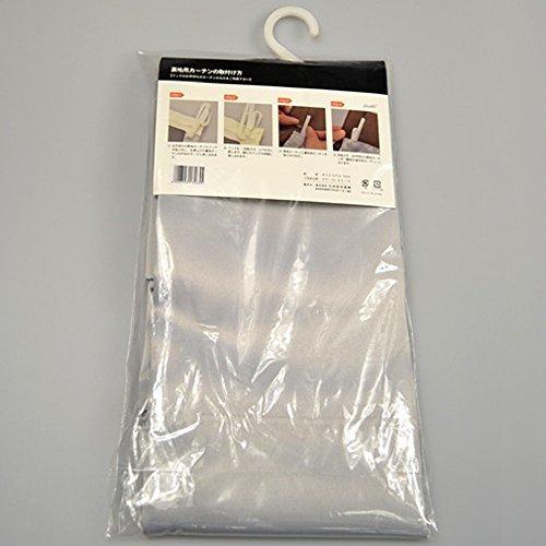 遮光性・冷暖房効率アップ・断熱性・防音性 洗える裏地用カーテン 無地 幅105cm×丈127cm(丈135cmのカーテンに対応)
