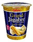 カルビー グラン じゃがビー Grand Jagabee フロマージュ味 38g×12個