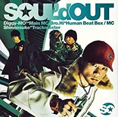 SOUL'd OUT「To All Tha Dreamers」の歌詞を収録したCDジャケット画像