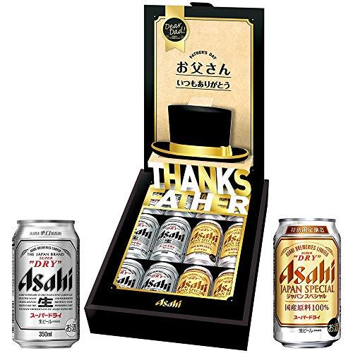 【Amazon.co.jp限定】 父の日ギフト アサヒスーパードライ缶ビールセット2種セット(JS-FA) [ 350ml × 12本] [ギフトBox入り]