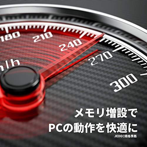 『CFD販売 デスクトップPC用 メモリ PC3-12800(DDR3-1600) 4GB×2枚 240pin DIMM (無期限保証)(Panram) W3U1600PS-4G』の4枚目の画像