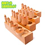モンテッソーリ 幼児 早期 教育 教材 知育玩具 ぶなの木 素材 シリンダー ブロック 4本 ...