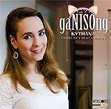海外シンガーによるアニソンカバー「ガニソン! 」Kythana from オランダ #1 / Kythana