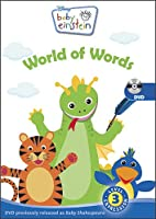 World of Words [DVD] [Import]