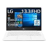 LG ノートパソコン gram 965g バッテリー28時間 Core i5 13.3インチ Windows 10 メモリ 8GB SSD 256GB ホワイト 13Z990-GA54J Amazon.co.jp 限定