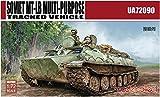 モデルコレクト 1/72 ソ連軍 MT-LB 汎用装軌装甲車両 プラモデル MODUA72090