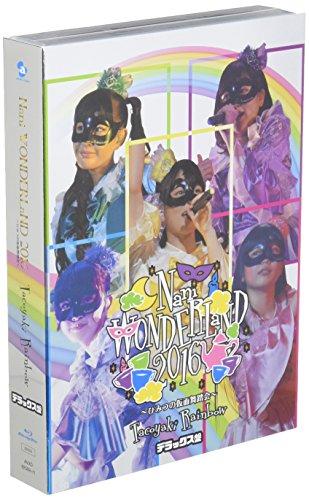 なにわンダーランド2016 ~ひみつの仮面舞踏会~(デラックス盤) [Blu-ray]