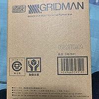 スーパーミニプラ SSSS. GRIDMAN グリッドナイト&グリッドマン