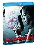 コロンビアーナ[Blu-ray/ブルーレイ]