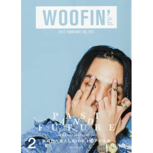 WOOFIN' (ウーフィン) 2017年 02月号