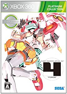 電脳戦機バーチャロン フォース Xbox360 プラチナコレクション